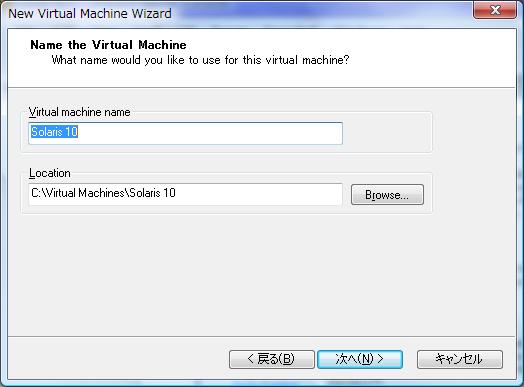 VMWareMkVM05.png